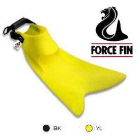 Force Fin プロモデル フォースフィン USネイビー、特殊部隊で採用 【送料無料】 MU-6265 メーカー入荷確認商品