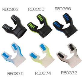 コンフォートクッションマウスピース 選べる6色 MU-2835 RB0362 ネコポス メール便対応可能 メーカー在庫確認します