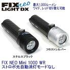 フィッシュアイ FIX NEO Mini 1000 WR ワイド、レッド切り替え可能 水中ライト 充電池、充…