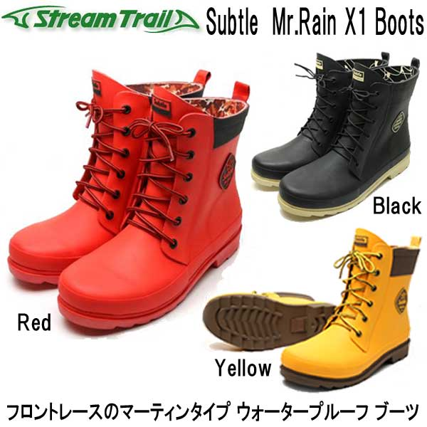 ストリームトレイル Subtle Mr.Rain X1 Boots  長靴(22〜28cm) かっこいい かわいい レインブーツ フロントレース マーティンタイプ ウォータープルーフ ブーツ 男女 ユニセックス 【送料無料】 メーカー在庫/納期確認します