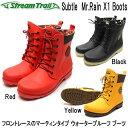 ストリームトレイル Subtle Mr.Rain X1 Boots  長靴(22〜28cm) かっこいい かわいい レインブーツ フロントレース マーティンタイ...