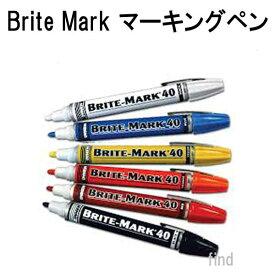 BriteMark 【ブライトマーク】 マーキングペン RB1300 耐水耐久性に優れた特殊ペン ネコポス メール便対応可能 メーカー在庫確認します