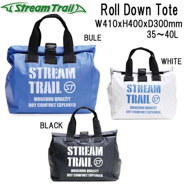 ストリームトレイル Roll Down Tote ロールダウン トート バッグ  宅配便にてお届け メーカー在庫/納期確認します