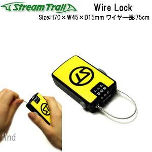 ストリームトレイル 盗難防止グッズ Wire Lock(ワイヤーロック)  【宅配便でのお届け】  メーカー在庫確認します