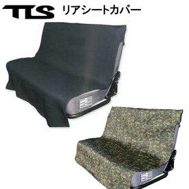 TLS TOOLS リアシートカバー 車のシートが濡れない&汚れない