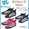 枫叶医者海洋鞋类 ■ RBW3041 ■ 必需品 21 防止受伤 28 厘米海上支援的靴子-乐天排名最受欢迎的产品-