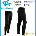 RA5205