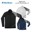 【あす楽対応】REEF TOURER リーフツアラー 【RA5124】メンズラッシュガード 紫外線カット UVカット UPF+50 フ…