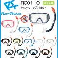 RC0110
