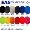 35% SAS 3 mm dive wetsuit S-153 ready-made sizes men's men can choose from a good size cutting 12-color color order