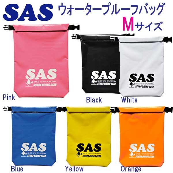 SAS(エスエーエス) ウォータープルーフバッグ2 M Mサイズ (70027)ビーチバッグ  楽天ランキング人気商品 メーカー在庫/納期確認します