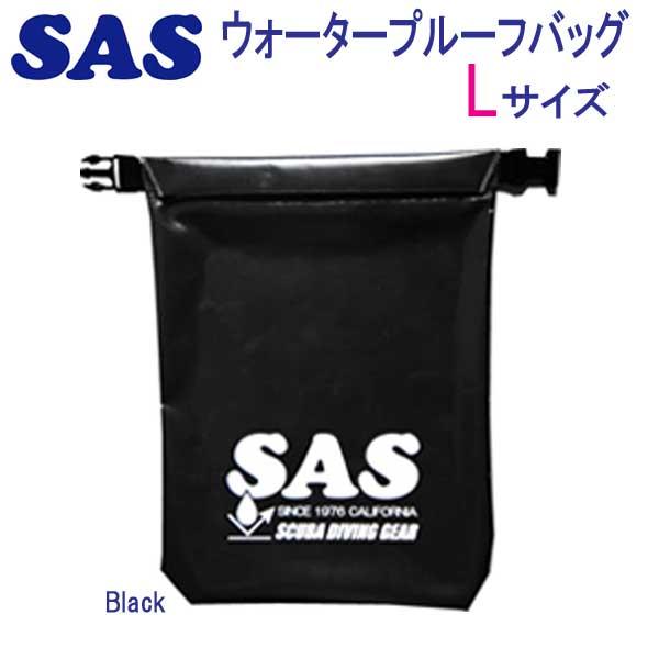 SAS(エスエーエス) ウォータープルーフ バッグ2 L Lサイズ (70028) ダイビング スーツバッグ メーカー在庫確認します