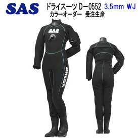 SAS ドライスーツ アンクル ウエイト 付きD-0552 既製サイズ 3.5mm WJ メンズ / レディース【受注生産品】 【送料無料】 スーツ