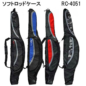 FINE JAPAN ファインジャパン ソフトロッドケース 130cm RC4051 フィッシング 釣り 竿ケースメーカー在庫確認します