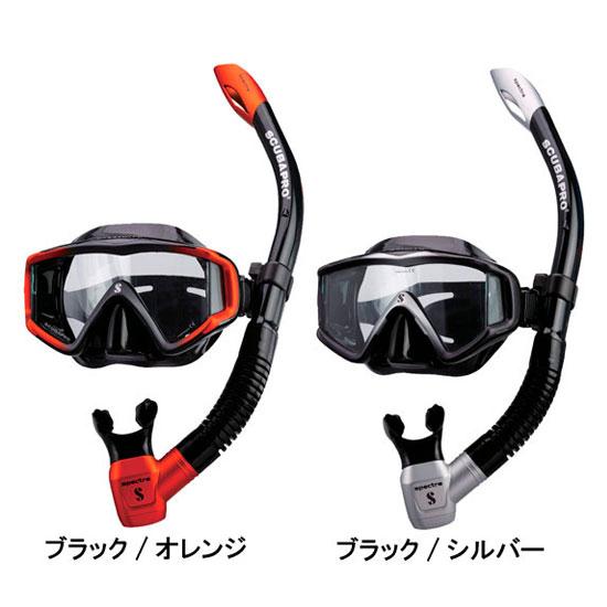 スキューバプロ scuba pro 軽器材2点セット クリスタルビュー2マスク スペクトラスノーケル セミドライ ●楽天ランキング人気商品● 広視界のワイドなマスク 送料無料