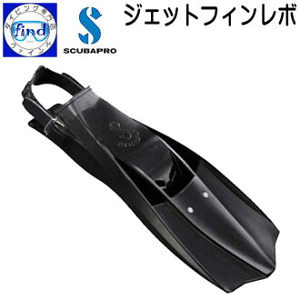 (S Pro) Scubapro 射流鳍 Revo 射流鳍 REVO-乐天排名受欢迎的产品潜水浮潜光设备