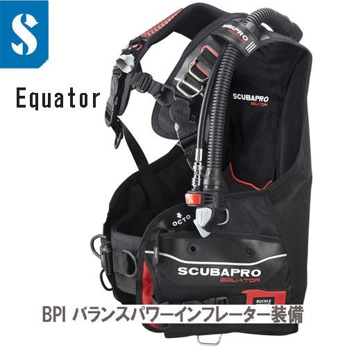 エクエイター EQUATOR BCD バランスパワーインフレーター BPI装備 【送料無料】 スキューバプロ(Sプロ)