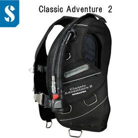 クラシックアドベンチャー2 CLASSIC ADVENTURE BCD エアー2装備 AIR2 クラシックスタビ ダイビング 21.120.*** 【送料無料】 スキューバプロ(Sプロ)