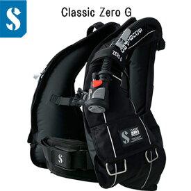 ■■ クラシック・ゼロ・G BCD エアー2装備 Classic Zero.G スキューバプロ (Sプロ) 【送料無料】