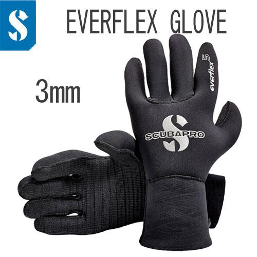 【あす楽対応】 スキューバプロ(Sプロ) EverFlex エバーフレックス ダイビンググローブ 3ミリ厚グローブ 3mm 水の侵入を防ぐ冬用グローブ 手袋 防寒