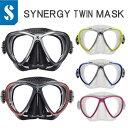 2017 スキューバプロ(Sプロ) シナジーツインマスク Synergy Twin Mask 2種類のシリコン採用 独自のハイブリッドマスク ダイビング 軽器材...