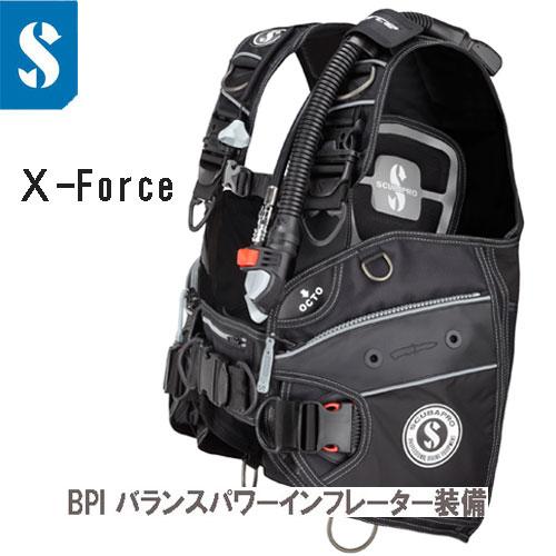 X-Force (エックスフォース) バランスパワーインフレーター BPI装備 フロントアジャスタブル ドライスーツシーズンにも対応 スキューバプロ(Sプロ) 【送料無料】 ダイビング BCジャケット