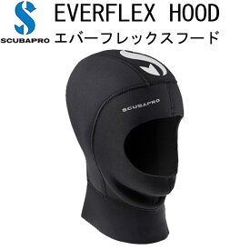 セール あす楽対応 エバーフレックスフード EVERFLEX HOOD サイズM、L、XL スキューバプロ(Sプロ)