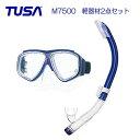 *TUSA* 軽器材2点セット マスク、スノーケルM-7500 マスク スプレンダイブ2 Splendive2 TUSA スノーケル  ダイビング 軽器材 ●…