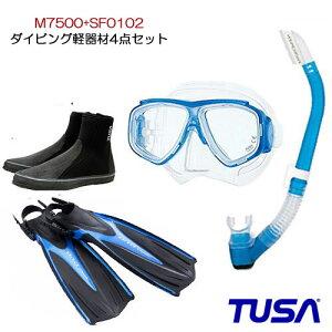 *TUSA* 軽器材4点セット M-7500マスク&TUSAスノーケル SF0102フィン DB-3014 ブーツ ダイビング 軽器材ダイビング スノーケリング送料無料