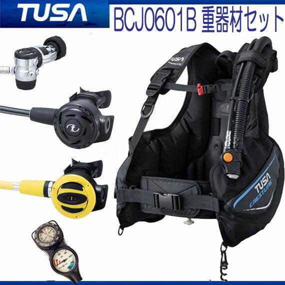 ダイビング 重器材セット 16番 *BCD TUSA BCJ0601B *レギュ TUSA RS1103J *オクト *ゲージ アクアラング  トラスト2  ダイビング 重機材 スキューバダイビング フルセット 二連ゲージLサイズ 8月末頃入荷予定