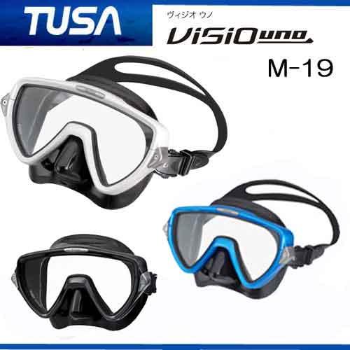 TUSA ダイビング マスク M-19 ヴィジオ ウノ Visio uno  M19 (一眼タイプ) 日本人男性向けのデザイン 軽器材 メーカー在庫確認します ●楽天ランキング人気商品●