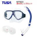 2019 *TUSA* 度付きレンズセット 軽器材2点セット マスク、スノーケルM-7500 マスク スプレンダイブ2 Splendive2…