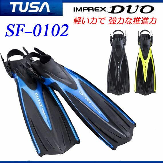 【あす楽対応】 TUSA(ツサ)強力な推進力 SF-0102 SF0102【あす楽対応】 疲労感の少ない ダイビングフィン インプレックス デュオ フィン Imprex Duo 高性能のための2つの材料設計 メンズ レディース ストラップフィン