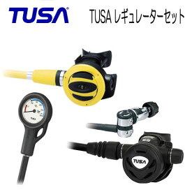 TUSA レギュレーターセット 重器材 *レギュ TUSA RS1103J *オクトパス SS20 *ゲージ SCA150 ダイビング 重器材 スキューバダイビング 重機材 【送料無料】