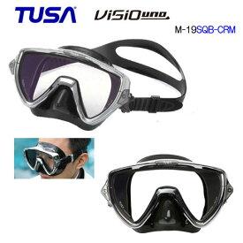 2019 TUSA ダイビング マスク M-19SQB CRM ヴィジオ ウノ Visio uno クロームメッキフレームM19 SQB CRM (一眼タイプ) 日本人男性向けのデザイン 軽器材 メーカー在庫確認します ●楽天ランキング人気商品●