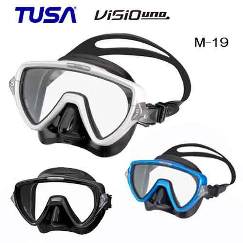 2019新色登場! TUSA ダイビング マスク M-19 ヴィジオ ウノ Visio uno  M19 (一眼タイプ) 日本人男性向けのデザイン 軽器材 メーカー在庫確認します ●楽天ランキング人気商品●
