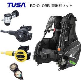 ダイビング 重器材セット 9番 *BCD TUSA BC-0103B *レギュ TUSA RS1103J *オクト *ゲージ アクアラング  トラスト2  ダイビング 重機材 スキューバダイビング フルセット 2連ゲージ