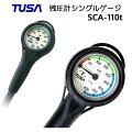 TUSA-SCA-110t