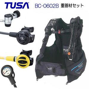 ◆ダイビング重器材 セット◆ ...