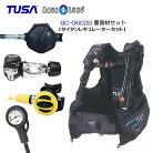 ◆ダイビング 重器材セット 2番 TUSA BC0602B  *レギュ アクアラング タイタン *オクト …