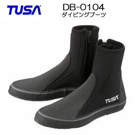 TUSA ツサ DB-0104 ダイビングブーツ 安くてサイズが豊富 ファスナー付き(DB0104) スキューバダイビング スキンダイビングタバタ ブラック 楽天ランキング人気商品