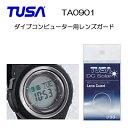 TUSA(ツサ) TA0901 ダイブコンピューター用レンズガード レンズ面を保護する シールタイプ レンズガードIQ1202 …