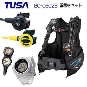予約受付中 ダイビング 重器材セット 6番C *BCD TUSA BC-0602B *レギュ TUSA RS1103J *オクト TUSA SS20 *ゲージ アクアラング トラスト2 *ダイコン TUSA IQ-1203 ダイビング 重機材 重器材 セット2