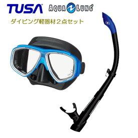 2019 軽器材2点セット マスク M7500 ヴァリオ スノーケル コンパクト TUSA マスク アクアラング スノーケル 楽天ランキング人気商品 メーカー在庫確認します