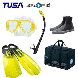 TUSA 軽器材セット 5点 M-7500 マスク ヴァリオスノーケル SF5500 SF5000 フィン TUSA ブーツ BA0105 メッシュバッグ ダイビング スノーケリング 初心者向け ツサ