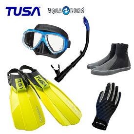 TUSA 軽器材 5点セット TUSA M-7500 マスク ヴァリオスノーケル TUSA ブーツ SF5500 SF5000 フィン マリングローブ 軽器材セット ダイビング シュノーケリング 初心者向き