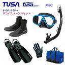*TUSA* 水が入らないスノーケル 軽器材6点セット マスク M-20 M20 USP250 USP260 スノーケル SF5500 SF5000 フィン D...