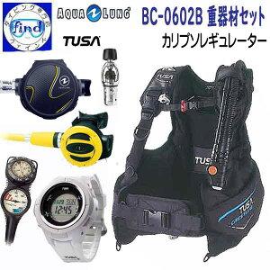 予約受付中 ダイビング 重器材セット 3番C *BCD TUSA BC0602B *レギュレーター アクアラング カリプソクラシック *オクト TUSA SS20 *ゲージ アクアラング トラスト2 *ダイコン TUSA IQ1203 ダイビング