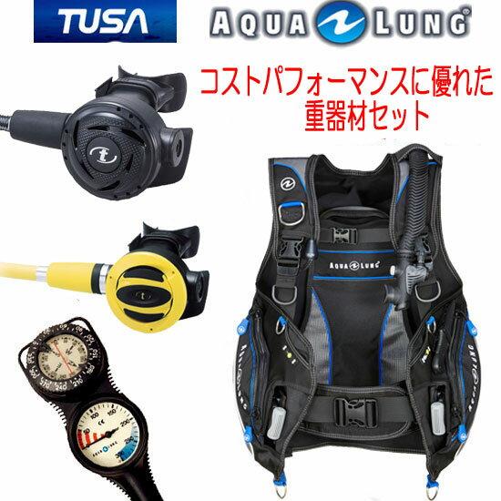 ◆ダイビング 重器材セット 5番◆ *BCD アクアラング プロHD *レギュ TUSA *オクトパス *2ゲージ ダイビング 重器材 【送料無料】 メーカー在庫・納期確認します