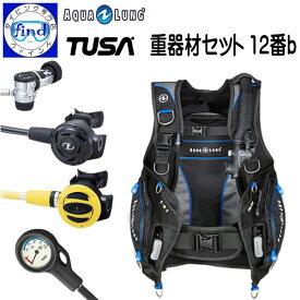 ◆ダイビング 重器材 セット 15番 *BCD アクアラング プロHD *レギュ TUSA *オクト *ゲージ TUSA SCA-150 ダイビング 重機材 セット 【送料無料】